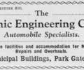 Advert for Economic Engineering Co, Ltd.